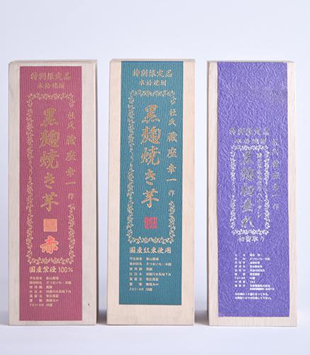 日本酒化粧箱_木箱